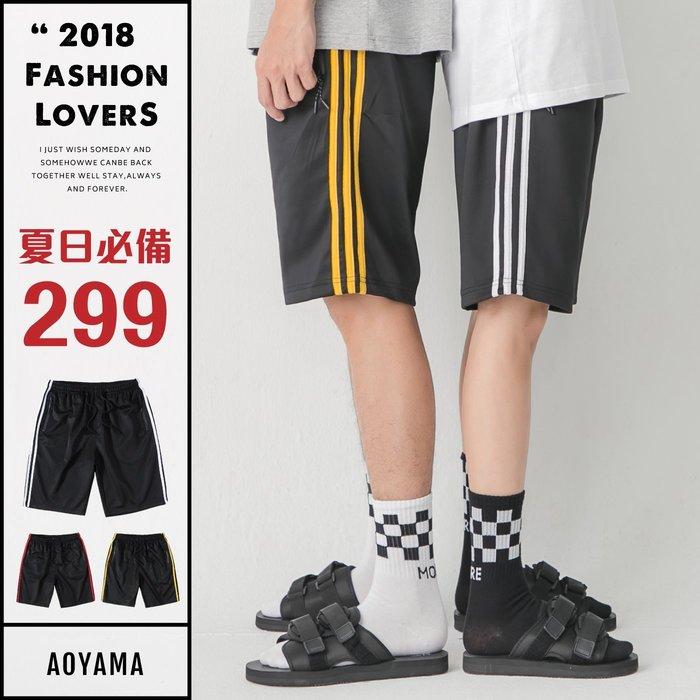 棉褲 三線邊條拉鍊口袋休閒短褲【A20201】運動短褲 AOYAMA