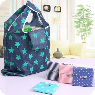 ☆╮布咕咕╭☆韩版超市可折叠折叠购物袋 便携家用环保买菜购物袋