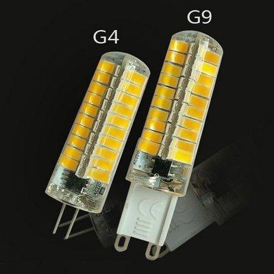 【威森家居】LED G9 G4 燈泡 5w 7w 110v節能簡約環保吸頂燈吊燈壁燈復古工業風 L171070