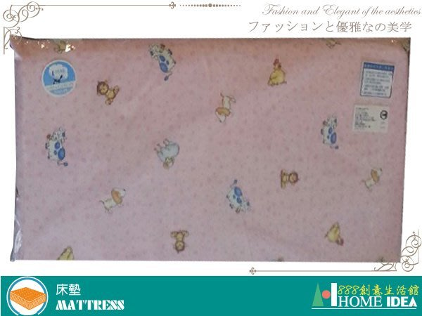 『888創意生活館』272-008-29-3天然嬰兒乳膠趴睡枕-粉 $250元(09-1床墊獨立筒床墊工廠高)雲林家具