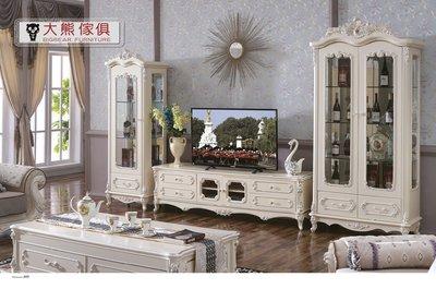 【大熊傢俱】  LB 903 歐式電視櫃 璃櫥櫃  雙門櫃 歐式 實木雕花  展示櫃 視聽櫃 單門酒櫃