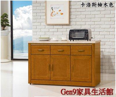 Gen9 家具生活館..卡洛斯柚木色4...