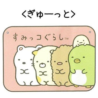 尼德斯Nydus~* 日本正版 San-X 療癒系 角落生物 毛毯 披巾 披肩 小毯子 -共2款