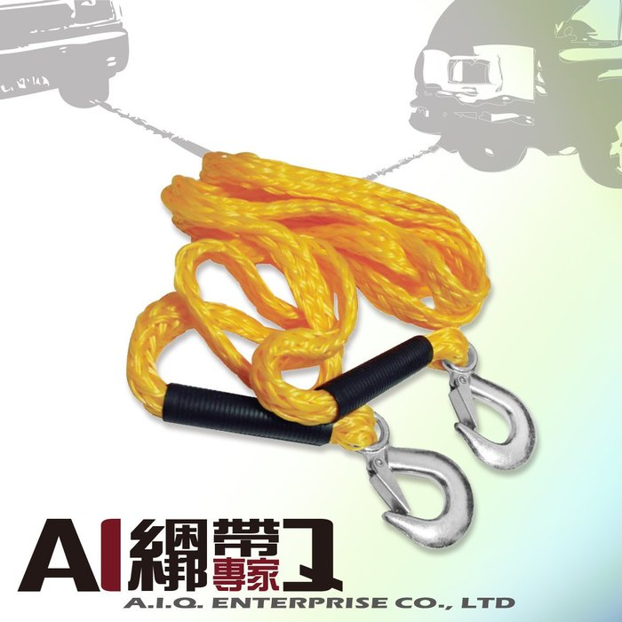 "A.I.Q.綑綁帶專家- LT 0601拖車繩 5/8"" x 4.2M(14英呎)"