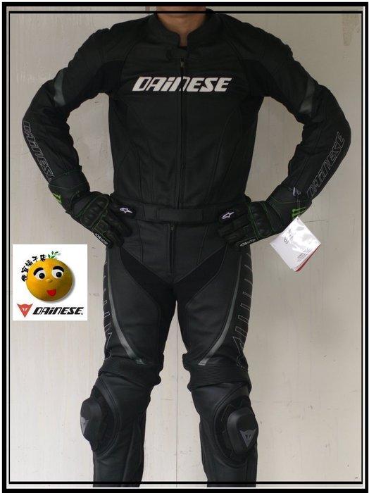 @便宜橘子店@ DAINESE T.RACING DIV 兩截式透氣連身皮衣現貨50號原價28400現金特價24500元