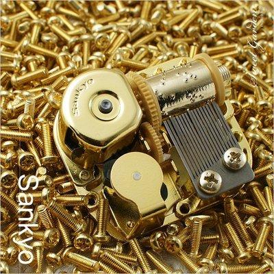 Sweet Garden, 日本Sankyo 金色標準十八音梳音樂鈴機芯 可選曲 DIY音樂盒換曲 生日 天空之城