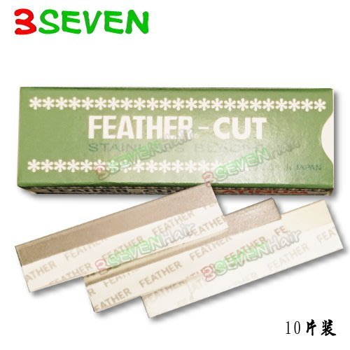 FEATHER-CUT日本羽毛牌刀片(10片)(修眉 剃鬚)