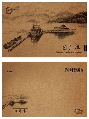 日月潭@手繪風景明信片/可收藏郵寄