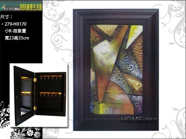 □888創意生活館□279-H0170 小K-抽象畫$1,250元(28-鑰匙盒-時鐘-花架)台南-高雄-屏東