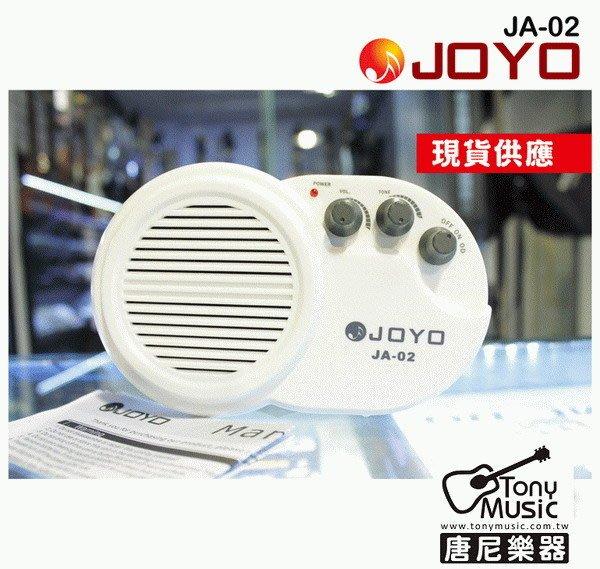 ☆ 唐尼樂器︵☆ JOYO JA-02 腰掛式電吉他音箱/迷你小音箱 (3W功率/內建破音效果)