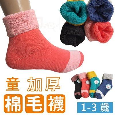 O-107-1整雙加厚-防滑童毛襪【大J襪庫】6雙330元-1-3歲棉襪棉質-女童男童襪-加厚襪運動襪毛巾襪-保暖冬毛襪