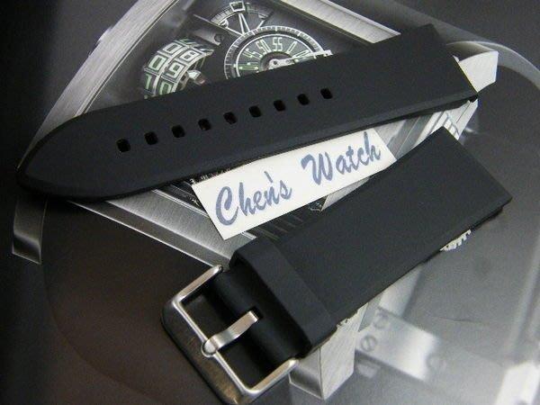 錶帶屋 22mm 24mm 26mm 28mm 高級光頭胎PU錶帶非矽膠代用Panerai 沛納海 TISSOT SEIKO 現貨商品
