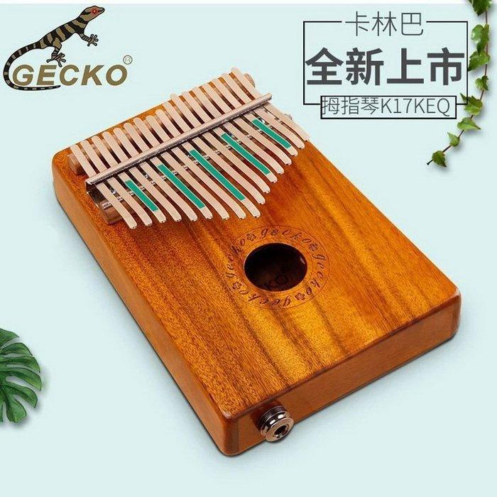 ☆ 唐尼樂器︵☆ GECKO K17KEQ 相思木單板 17音 電拇指琴 卡林巴琴 手指鋼琴 簡單便攜式樂器 奧福樂器