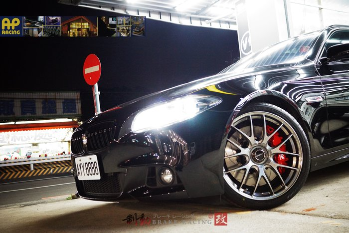 BMW F10.F11 5-serie專用 AP Radi-CAL2 CP-9560 六活塞原裝盤390組 / 制動改