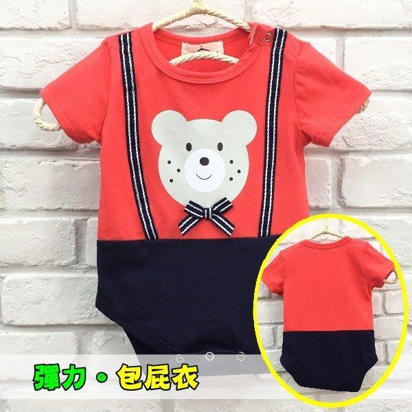 【班比納精品童裝】彈力假二件吊帶熊熊包屁衣/連身衣-橘【BB160318025】