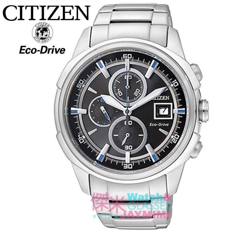 【JAYMIMI傑米】 CITIZEN 星辰錶 全新原廠貨 Eco-Drive 傳奇武士三眼 #CA0370-54E