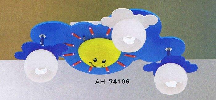 【昶玖照明LED】吸頂燈系列 E27 LED 居家臥室 書房玄關餐廳 木製品 玻璃 太陽 雲朵 3燈 AH-74106