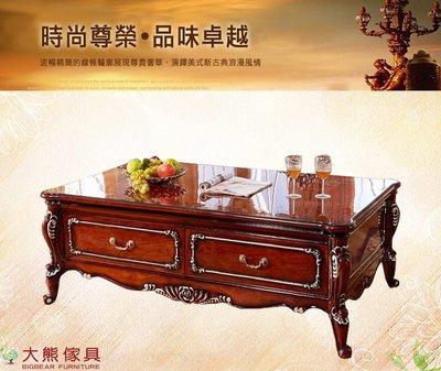 【大熊傢俱】912 歐式茶几 長茶几 儲物櫃 雕花茶几 美式新古典茶几 長方几 新古典 帶抽茶几  另售沙發組椅