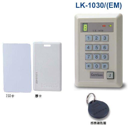 感應卡 感應式讀卡機卡片 門禁型讀卡機 LK-1030 (EM) 感應卡(厚片)一張80元