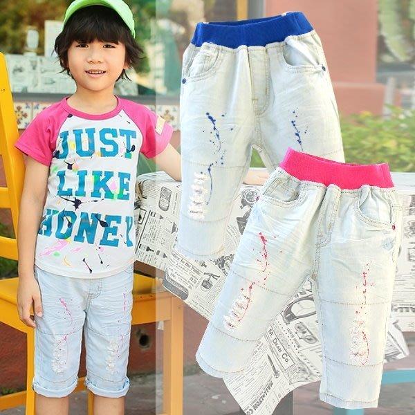 【班比納精品童裝】帥氣藍褲頭破破油漆牛仔褲-淺藍【BD150325015】