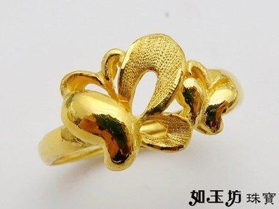 如玉坊珠寶  進口雙蝴蝶戒 發財戒  黃金戒指  A124326
