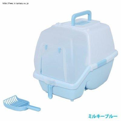 IRIS易清扫全罩有盖猫沙猫便盆猫砂屋SSN-530'水蓝'内建落沙盆踏垫799元+赠除臭剂