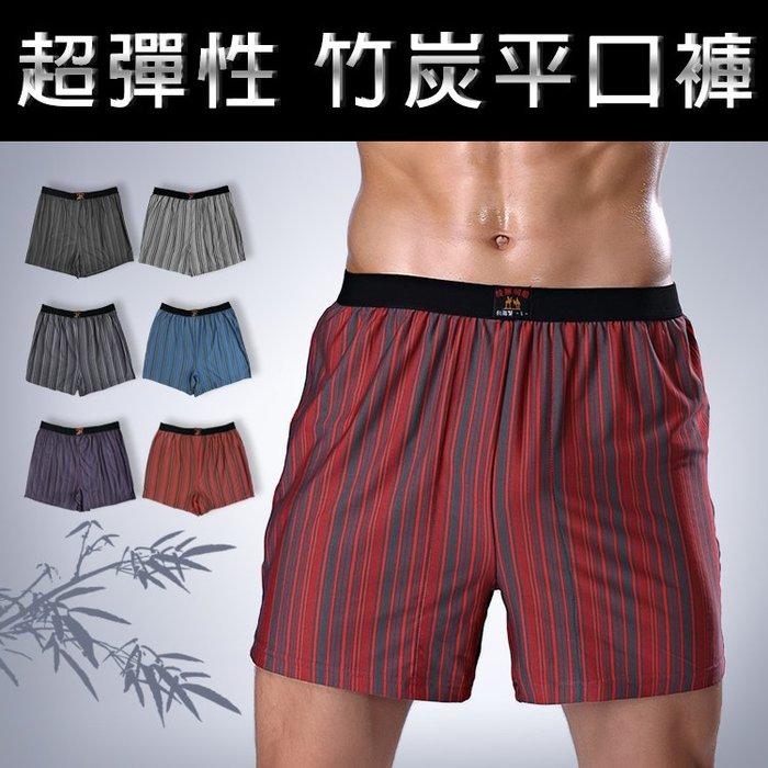 白金竹炭萊卡平口褲 吸濕排汗 耐穿耐洗 台灣製【森亞絲】#AH-405