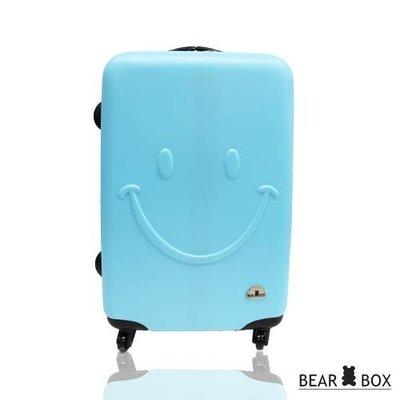Bear Box 微笑系列28吋 行李...