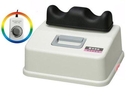 【台灣製造】嘉麗寶無段調整式健康搖擺機 SN-9702 外銷日、韓、歐美熱銷 / 給予腰部、胸部、頸部、頭部適當溫和刺激