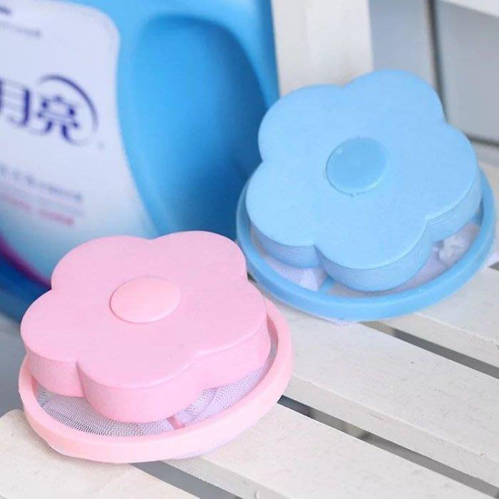 洗衣機漂浮過濾網袋濾毛清潔球/衣物除毛器洗衣清潔球