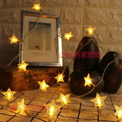 獨家新品 2米20燈 USB星星燈串 LED燈串家居裝飾 戶外防水露營必備USB接頭 居家照明裝飾燈 聖誕燈慢天星燈