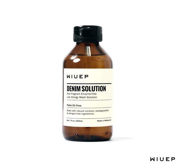 GOODFORIT / 澳洲WIUEP CO天然無味植物性單寧洗劑/保色、除味、抗漬護理/200ml