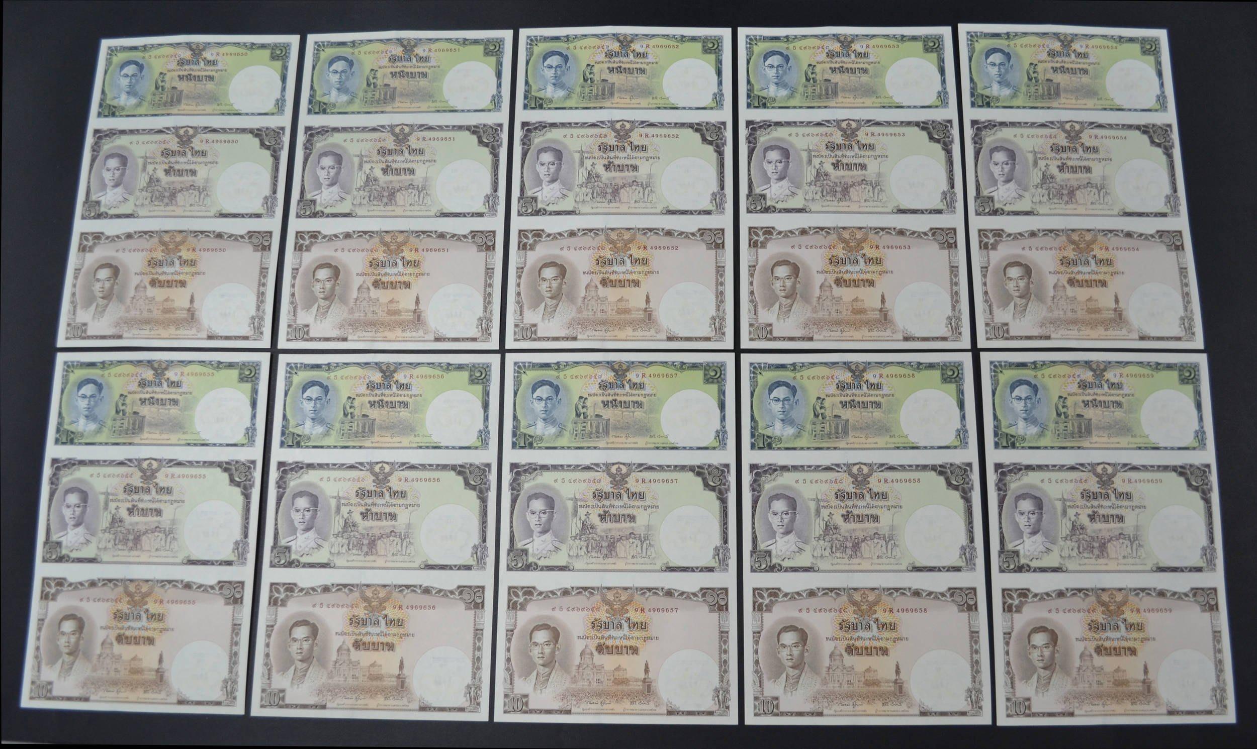 泰國1、5、10泰銖三連體紀念鈔(十套一起賣)