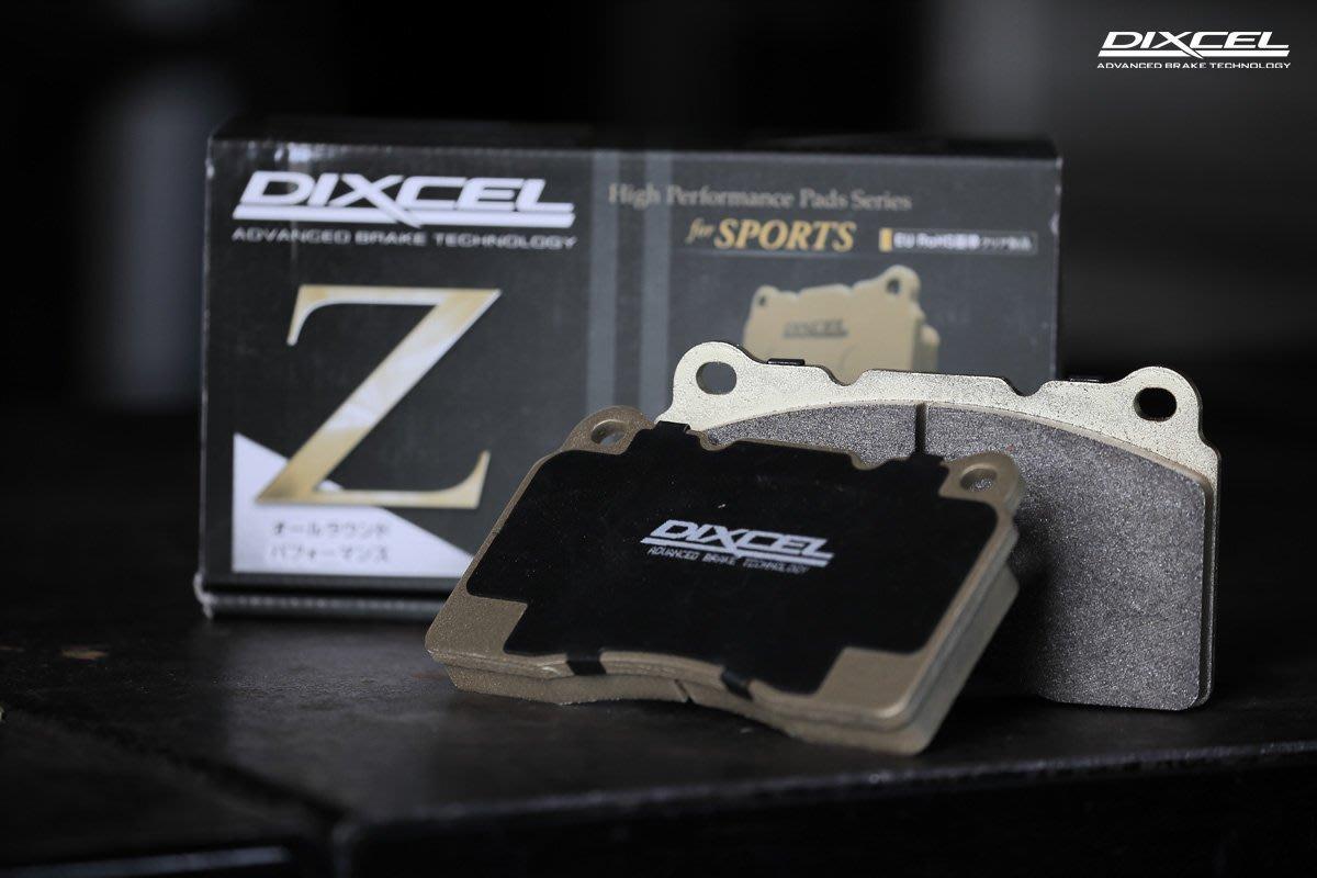 DIXCEL Z type 煞車皮 來令片 BENZ W204 W212 AMG Sport Package 前來令片