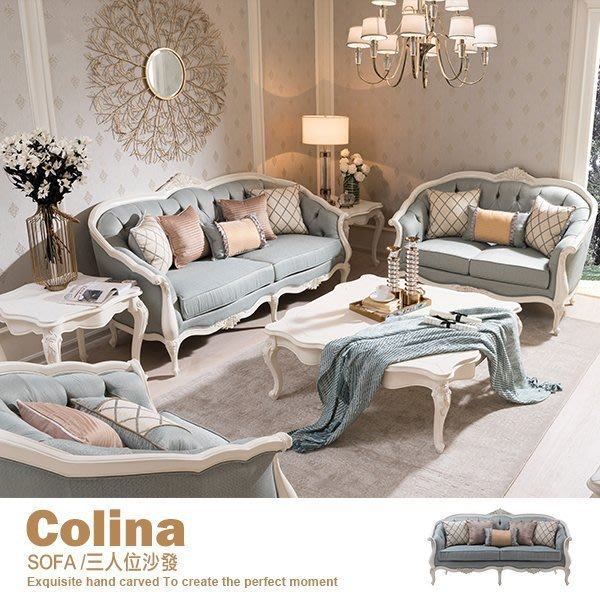 三人位布沙發 (另有單人位與雙人位) 南法普羅旺斯 法式熱銷鄉村款 【NK102-3-W3】品歐家具