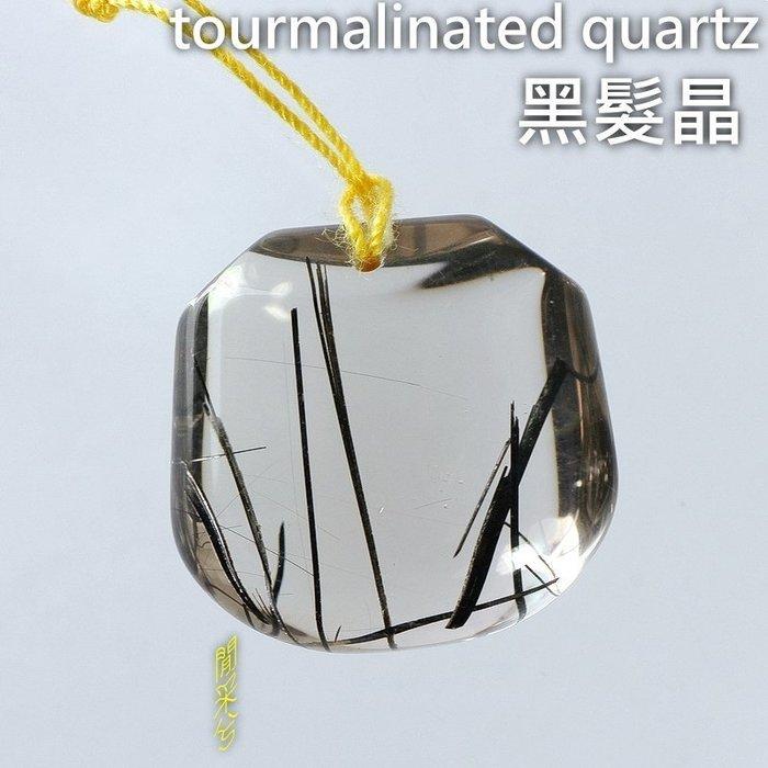 ✡黑髮晶墜子✡7.3公克✡球底鐘形✡清底/高檔貨✡ ✈ ◇閒采兮◇ TMQ077
