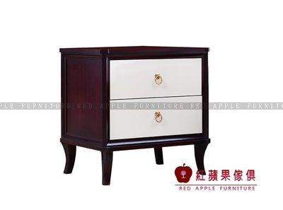 [ 紅蘋果傢俱 ] SL-216 歐式美式系列 床頭櫃 櫃子 儲物櫃  數千坪展示