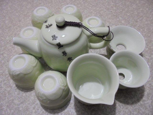 10件組合 汝窯 青瓷 浮雕 茶具 旅行 茶具組 茶道具組 攜帶式茶盤 戶外茶具 露營旅行