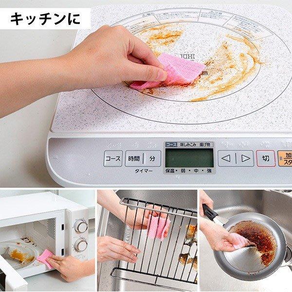 [霜兔小舖]代購 日本製 SANKO 廚房 菜瓜布 纖維刷片 瓦斯爐架 微波爐 流理台 排水口 清潔 20入
