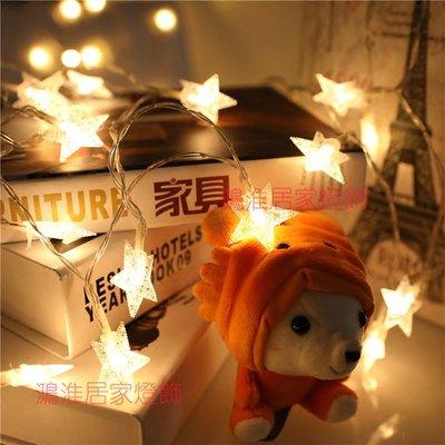獨家現貨 10米80燈 USB星星燈串 LED燈串家居裝飾戶外防水露營必備USB接頭 居家照明裝飾燈 聖誕燈滿天星燈