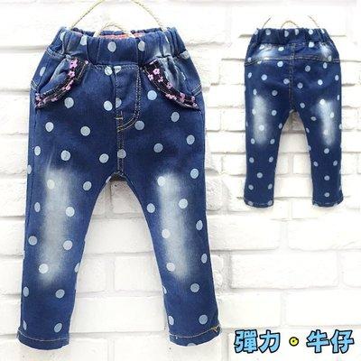 【班比納精品童裝】彈力波卡點點花邊口袋造型刷白牛仔褲-藍【BO16101305】