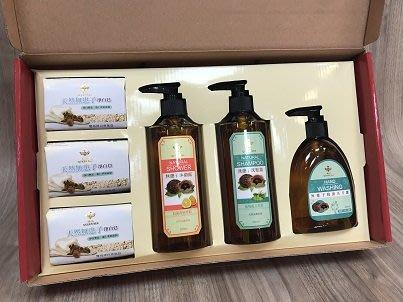 蜂王無患子洗髮沐浴3+3禮盒(訂婚結婚用品專賣)