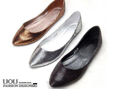 *UOU*經典時尚款爆裂紋舒適平底鞋 素面尖頭平跟圓頭鞋 軟底軟船型鞋女鞋懶人鞋【12-2】
