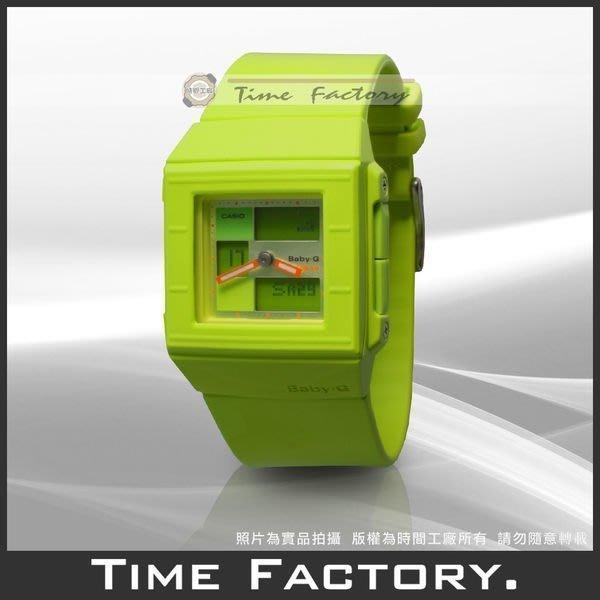 時間工廠 無息分期 CASIO BABY-G 時尚方型雙顯錶 BGA-200-3