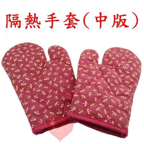 ~用心 館~ 製 棉布 隔熱手套~中版 2入 尺寸25~16cm 耐熱100度 微波爐 烘