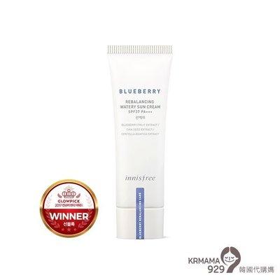 KRmama929~【預購】Innisfree 藍莓平衡防曬乳