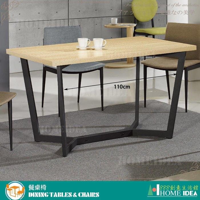『888創意生活館』202-437-2歐丁4.3尺栓木本色黑腳餐桌$5,600元(17-1餐廳專用餐桌餐椅c)高雄家具