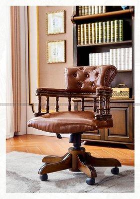 [紅蘋果傢俱] 601 美式英倫風系列 轉椅 椅子 數千坪展示