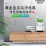 【刀鋒】諾比克J003空氣清淨器 微生態空氣淨...