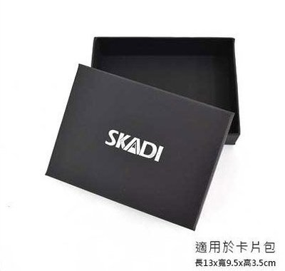 【彤祐TongYu】卡片夾禮盒加購區